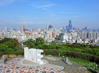 Photograph - View Of Kaohsiung City by Yali Shi