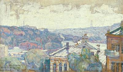 View Of Kiev Art Print by Abraham Manievich