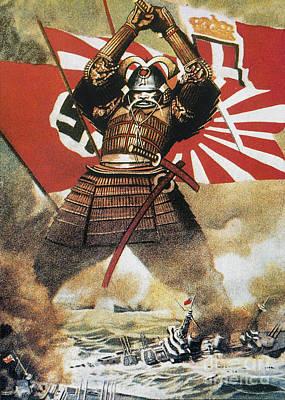 World War II: Poster Art Print by Granger