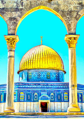 Photograph - Yellow Dome by Munir Alawi
