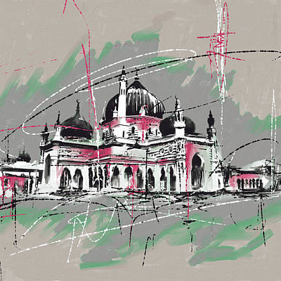 Dome Painting - Zahir Mosque, Malaysia by Mawra Tahreem