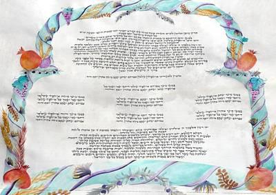 Sukkot Painting - Sukkot-ushpizin Prayer- The Hosts... by Sandrine Kespi