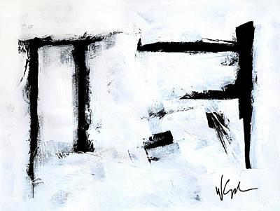 Pi Painting - #20 by Warren Kaplan