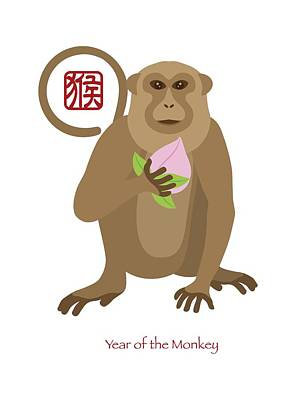2016 Chinese Year Of The Monkey With Peach Art Print