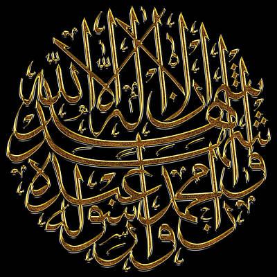 21-islam-calligraphy