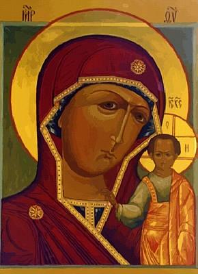 Mary Saint Art Print by Christian Art