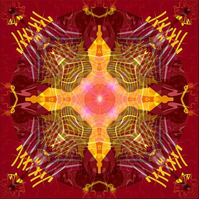 2395 - Mandala Pulsating Heart 2017 Art Print