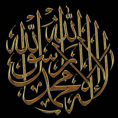 24-islam-calligraphy