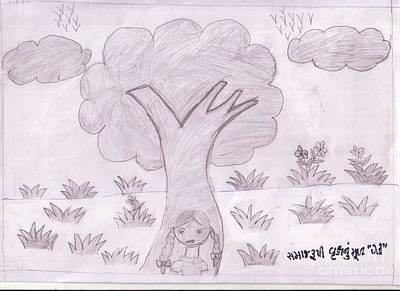 Save The Girl Child Drawing - 24 by Maitri Joshi