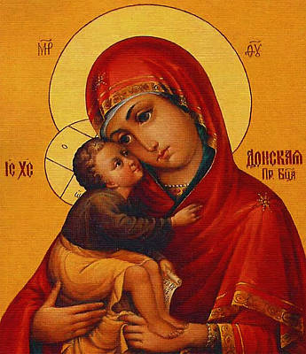 Mary And Child Christian Art Art Print