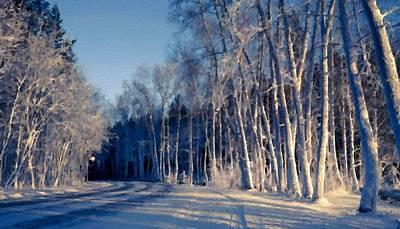 Blue Digital Art - Nature Landscape by Malinda Spaulding