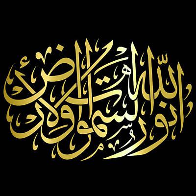 26-islam-calligraphy