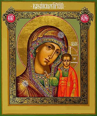 Saint Mary Art Print