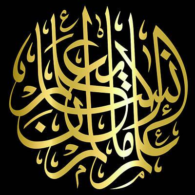 29-islam-calligraphy