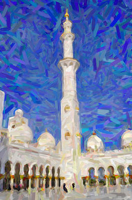 Painting - abu dhabi The Minaret by Adam Asar