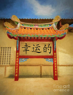 Signed Digital Art - Chinese Temple by Adrian Evans