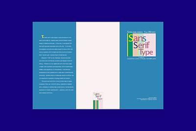Digital Art - 3 Folded Brochure by Hye Ja Billie
