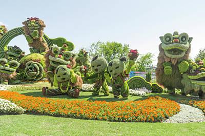 Gatineau Park Photograph - From Shanghai Joyful Celebration Of The Nine Lions 6 by Bob Corson