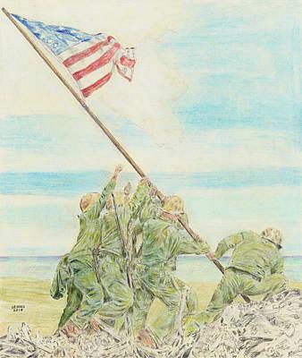 Iwo Jima Art Print by Dennis Larson