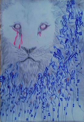 Painting - Jesus The Lion Of Judah by Gloria Ssali