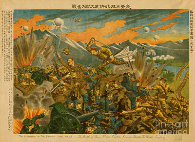 Russian Civil War, Siberian Intervention Art Print by Science Source