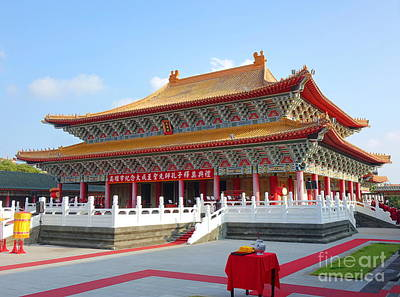 Photograph - The Confucius Temple In Kaohsiung, Taiwan by Yali Shi