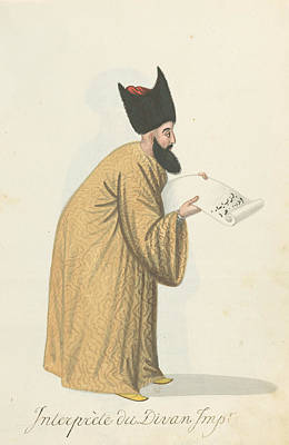 Old Painting - Turkish Costume Paintings by MotionAge Designs