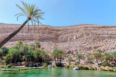 Wadi Bani Khalid - Oman Print by Joana Kruse