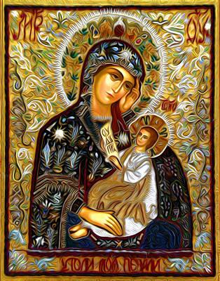Saint Mary Print by Christian Art