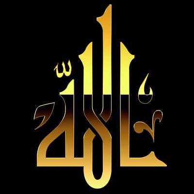 31-islam-calligraphy