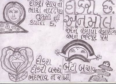 Save The Girl Child Drawing - 33 by Dimple Badheka