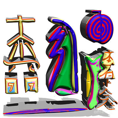 Painting - 3d Reiki Healing Symbols Art Posters Tshirts Pillows Curtains Duvet Covers Phone Cases Greeting Card by Navin Joshi