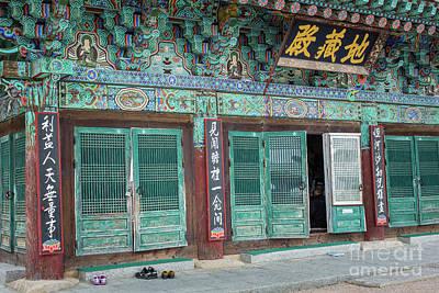 Beomeosa Temple In Busan, South Korea. Art Print by Mariusz Prusaczyk
