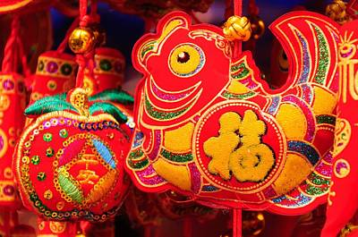 Photograph - Chinese Traditional Luck Bag Pendant by Carl Ning