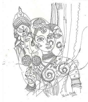 4 Deities Art Print by Umesh U V