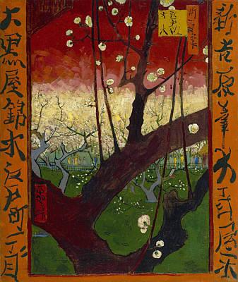 Painting - Flowering Plum Tree by Vincent Van Gogh
