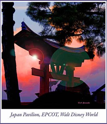 Photograph - Japan Pavilion Epcot Walt Disney World by A Gurmankin