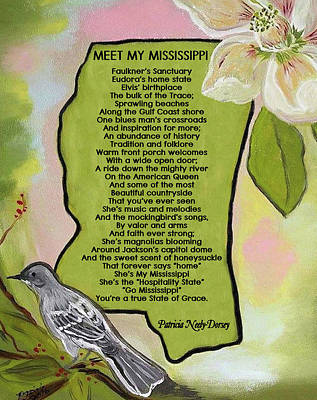 Meet My Mississippi Art Print by Patricia Neely-Dorsey