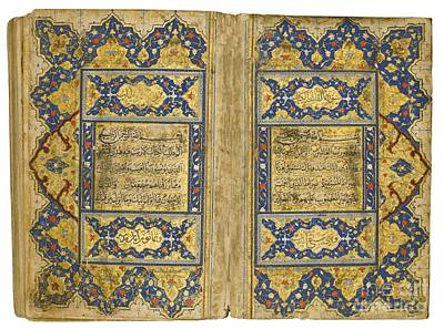 Ottoman Painting - Qur'an by Celestial Images