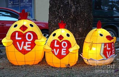 Photograph - The 2017 Lantern Festival In Taiwan by Yali Shi