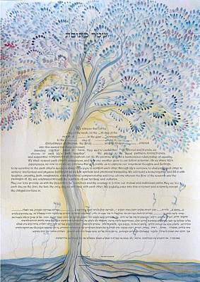 Reform Digital Art - tree of life ketubah-Reformed and Interfaith version by Sandrine Kespi