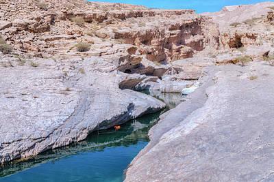 Wadi Bani Khalid - Oman Art Print