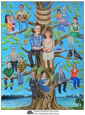 40th Anniversary Painting - 40th Wedding Anniversary Gift For Parents by Natasha Sazonova