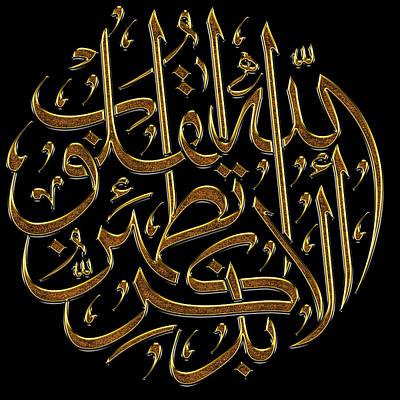42-islam-calligraphy