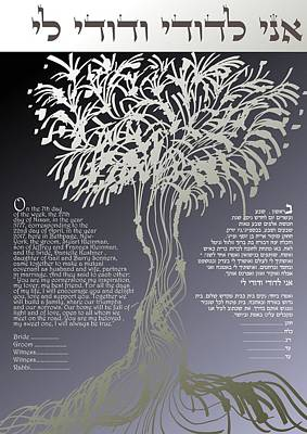 Reform Digital Art - Ketubah Tree Of Life- Interfaith And Reformed Version by Sandrine Kespi
