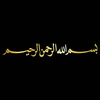 44-islam-calligraphy