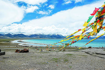 Photograph - Namtso Lake Scenery In Winter by Carl Ning
