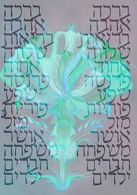 Hamsa Painting - Hebrew Home Blessing by Sandrine Kespi