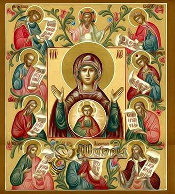 Mary Saint Art Print