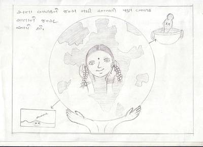 Save The Girl Child Drawing - 49 by Sonal Makwana
